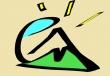 Logo Aillap�n Eirl